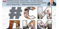 Раменское_end-1_pages-to-jpg-0001 - Ramns.Ru